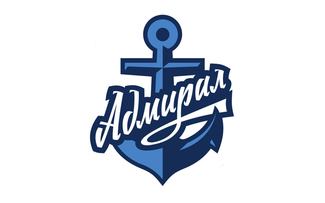 Inte något KHL-spel för Admiral